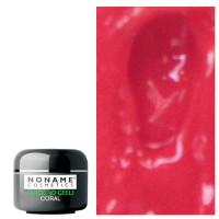 Noname Cosmetics Coral 3D Basic UV geeli 5 g