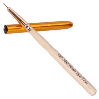 Noname Cosmetics Geelipensseli Line 7 mm