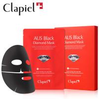 Clapiel AUS Black Diamond Mask hydrogeelinaamio