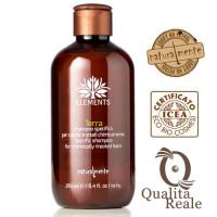 Naturalmente Terra shampoo hauraille hiuksille 250 mL