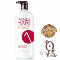 Naturalmente Detoxing shampoo vaihe 1 Keratin Therapy 1000 mL
