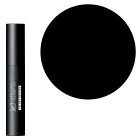 Brilliant Cosmetics Black Volume Mascara ripsiväri